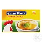 Бульйон Gallina Blanca куриный с укропом и петрушкой 8шт*10г