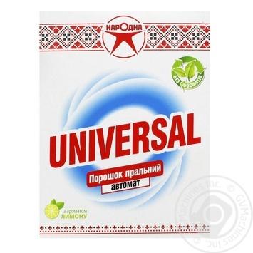Порошок стиральный Народная Universal автомат 400г - купить, цены на Фуршет - фото 1