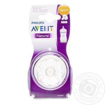 Соска силиконовая Philips Avent Natural чотири отвори, шв.потік, від 6 міс., 2шт - купить, цены на Novus - фото 1