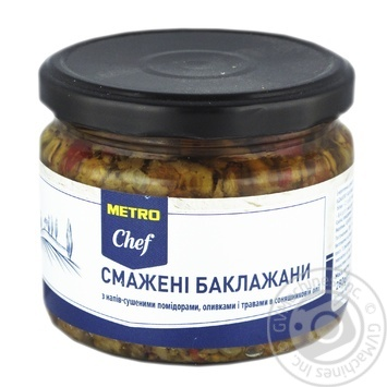 Баклажаны Metro Chef жареные 280г