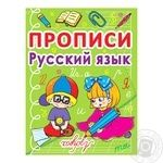 Book for children - buy, prices for Furshet - image 1