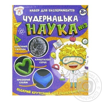 Surprise Set for Experiments Whimsical Science №3 12114116У