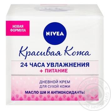 Крем Nivea Красивая кожа дневной увлажняющий для сухой кожи 50мл - купить, цены на Novus - фото 1