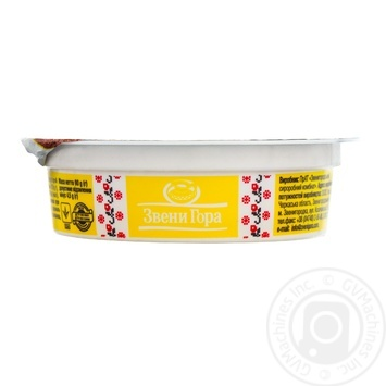 Сыр Звени Гора Оригинальный плавленый пастообразный 64% 90г
