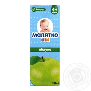 Сок Малятко яблочный 0.2л - купить, цены на Таврия В - фото 1