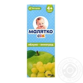 Сок Малятко яблочно-виноградный 0.2л - купить, цены на Таврия В - фото 1