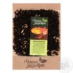 Chaini Shedevry Creme Brulee Black Tea