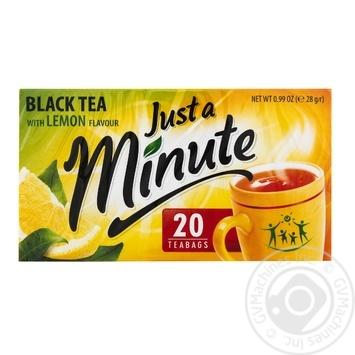 Чай Just a Minute лимон черный 20шт*1.4г