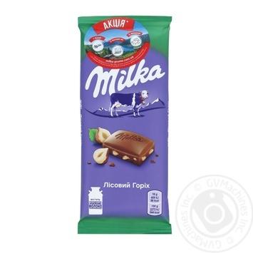 Шоколад молочный Milka с лесным орехом 90г