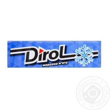 Dirol Frosty Mint Chewing Gum 14g
