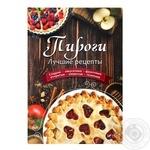 Book Pies Best Recipes