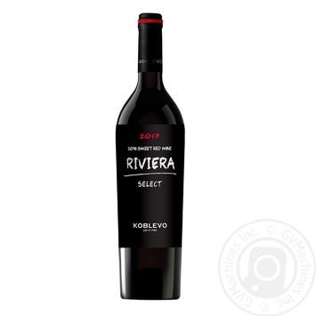 Вино Koblevo Riviera Select красное полусладкое 9.5-13% 0,75л - купить, цены на СитиМаркет - фото 1