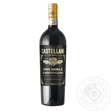 Вино Castellani Nobile di Montepulciano DOCG червоне сухе 13,5% 0,75л - купити, ціни на Фуршет - фото 1