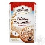 Novoukrainka Extra №2 oat flakes 500g
