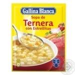 Суп Gallina Blanca с говядиной со звездочками 74г