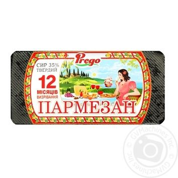 Cheese Parmesan 35% Prego - buy, prices for Furshet - image 1