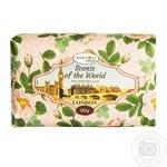 Мыло твердое туалетное Marigold natural London 150г