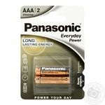 Батарейка Panasonic Everyday Power AAA 2шт