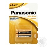 Panasonic Battery LR03 Alkaline Power ААА 2pcs