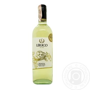 Вино Lirico Sauvignon Blanc 750мл - купить, цены на Фуршет - фото 1