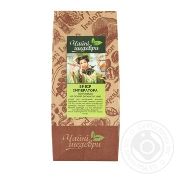 Chaini Shedevry Emperor's Choice Green Tea Composition