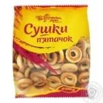 Сушки Українська Зірка Пятачок 250г