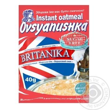 Каша овсяная Овсянушка Британика с сухими сливками быстрого приготовления 40г - купить, цены на Novus - фото 1