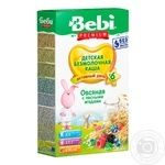 Bebi Dairy Free Oatmeal With Wild Berries For Babies From 6 Month Porridge 200g