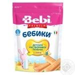 Печенье Бэби Премиум Бебик 6 злаков 125г - купить, цены на Фуршет - фото 1