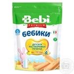 Печенье Bebi Premium Бебики детское без глютена 170г