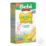Каша Bebi Premium безмолочная 5 злаков с бананами 200г