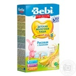 Dry instant milk porridge Bebi rice and banana for 6+ month babies 7-8 portions 250g