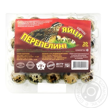 Яйца перепелиные Продовольственный Альянс 20шт - купить, цены на Фуршет - фото 1