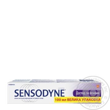 Зубная паста Sensodyne Уход за деснами 100мл - купить, цены на Ашан - фото 1