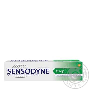 Зубная паста Sensodyne Фтор 50мл - купить, цены на Novus - фото 1