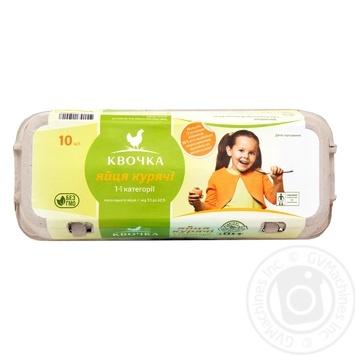 Яйцо куриное Квочка С1 10шт - купить, цены на Novus - фото 1