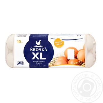 Kvochka XL Select Chicken Eggs 10pcs