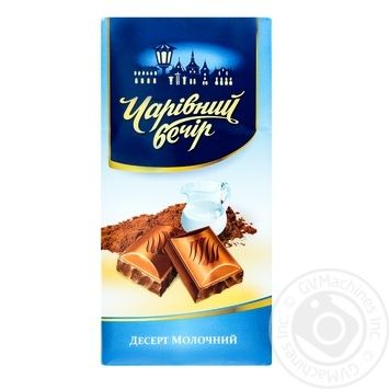 Charivnyy vechir milk chocolate dessert 85g - buy, prices for Furshet - image 1