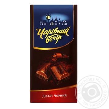 Charivnyy Vechir Black Chocolate - buy, prices for Furshet - image 1