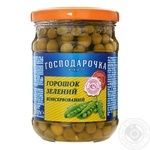 Vegetables pea Hospodarochka canned 250g glass jar