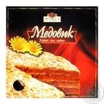 Merci Cake Layers For Honey Cake