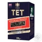 Черный чай ТЕТ Британская Империя цейлонский байховый крепкий особо крупный лист 100г Англия - купить, цены на Novus - фото 1