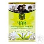 Зеленый чай Фуршет фиточай листовой с жасмином 90г Украина