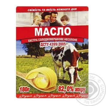 Масло сладкосливочное Фуршет Экстра несоленое 82,0% 180г - купить, цены на Фуршет - фото 1