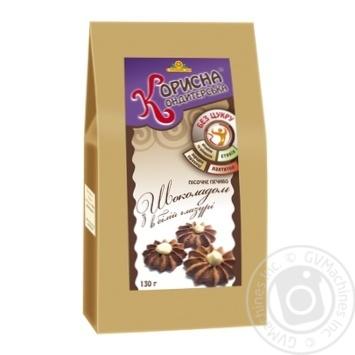 Печенье Полезная Кондитерская песочное з шоколадном в белой глазури 130г