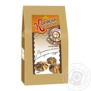 Korysna Kondyterska Baked Milk Cookies in Chocolate Glaze without Sugar 130g