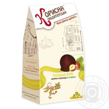 Korysna Kondyterska Gorihovyy Bum Chocolate Covered Candies - buy, prices for MegaMarket - image 1