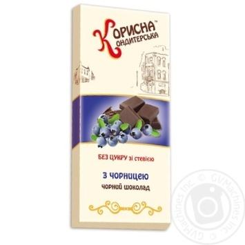Шоколад черный Корисна кондитерська Стевиясан с черникой 100г