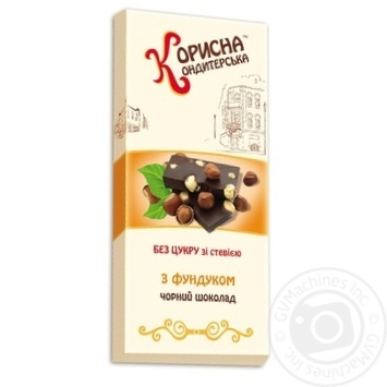 Шоколад черный Корисна кондитерська Стевиясан с фундуком 100г - купить, цены на МегаМаркет - фото 1