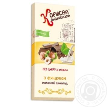 Шоколад молочный Корисна кондитерська с фундуком без сахара со стевией 100г - купить, цены на МегаМаркет - фото 1